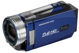【新品】 Kenko フルハイビジョンビデオカメラ DVS A10FHDIR 暗闇でも撮影できるIR LEDライト搭載 DVSA10FHDIR