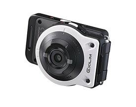 【新品】 CASIO デジタルカメラ EXILIM EXFR10WE カメラ部/コントロール部分離 フリースタイルカメラ 1410万画素 EX-FR10WE ホワイト