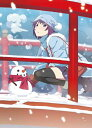 【新品】 恋物語 第一巻/ひたぎエンド(上)(完全生産限定版) [DVD]