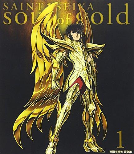 【新品】 聖闘士星矢 黄金魂 -soul of gold- 1 [Blu-ray]