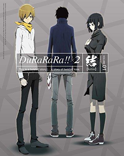 【新品】 デュラララ!!×2 結 1 (イベントチケット優先販売申込券付)(完全生産限定版) [DVD]