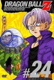 【新品】 DRAGON BALL Z 第24巻 [DVD]