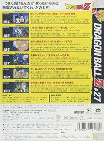 【新品】 DRAGON BALL Z 第27巻 [DVD]