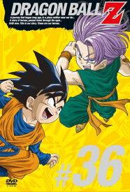 【新品】 DRAGON BALL Z #36 [DVD]