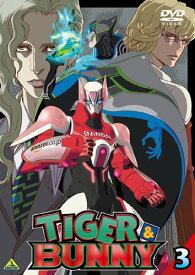【新品】 TIGER&BUNNY(タイガー&バニー) 3 [DVD]