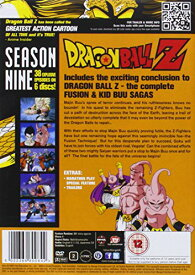 【新品】 Dragon Ball Z [DVD] [Import]