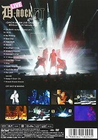 【新品】 LIVE D-ROCK with U~DAICHI MIURA LIVE Chapter-2~ [DVD]
