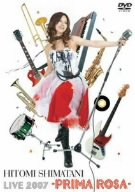 【新品】 Hitomi Shimatani Live 2007-PRIMA ROSA- [DVD]
