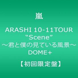 """【新品】 ARASHI 10-11TOUR""""Scene""""~君と僕の見ている風景~ DOME+ 【初回限定盤】 [DVD]"""