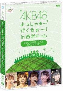 【新品】 AKB48 よっしゃぁ〜行くぞぉ〜!in 西武ドーム 第二公演 DVD