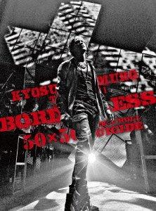【新品】 KYOSUKE HIMURO TOUR2010-11 BORDERLESS 50×50 ROCK'N'ROLL SUICIDE(Blu-ray Disc)