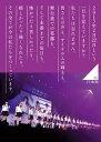 【新品】 乃木坂46 1ST YEAR BIRTHDAY LIVE 2013.2.22 MAKUHARI MESSE 【DVD豪華BOX盤】