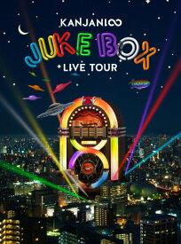 【新品】 KANJANI∞ LIVE TOUR JUKE BOX(初回限定盤) [DVD]