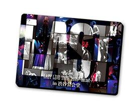 【新品】 LAST LIVE TOUR 2015 -Re:set- in 渋谷公会堂 [DVD]