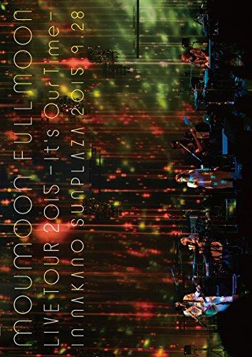 【新品】 moumoon FULLMOON LIVE TOUR 2015 ~It's Our Time~ IN NAKANO SUNPLAZA 2015.9.28(DVD)