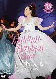 【新品】 ~35th Anniversary~ Seiko Matsuda Concert Tour 2015'Bibbidi-Bobbidi-Boo' [DVD]