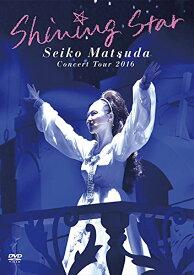 【新品】 Seiko Matsuda Concert Tour 2016「Shining Star」(初回限定盤) [DVD]