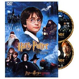 【中古】ハリー・ポッターと賢者の石 特別版 [DVD]