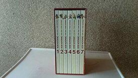 【中古】DRAGON BALL DVD BOX DRAGON BOX