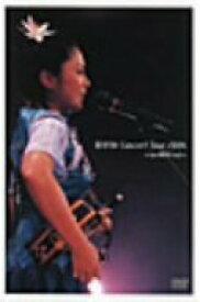 【中古】夏川りみ ConcertTour 2004 ∞ un RIMI ted ∞ [DVD]