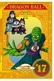 【中古】DRAGON BALL #17 [DVD]
