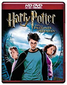 【中古】ハリー・ポッターとアズカバンの囚人 (HD-DVD) [HD DVD]