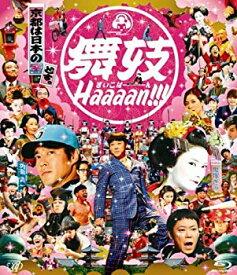 【中古】舞妓Haaaan!!! [Blu-ray]