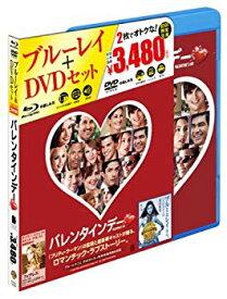 【中古】バレンタインデー Blu-ray&DVDセット(初回限定生産)