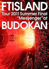 """【中古】Tour 2011 Summer Final """"Messenger"""" at BUDOKAN (通常仕様、封入特典なし) [DVD]"""