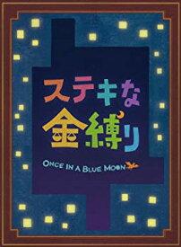 【中古】ステキな金縛り Blu-rayスペシャル・エディション(特典DVD付3枚組)
