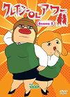 【中古】クレイジーOLアワー Season1 [DVD]