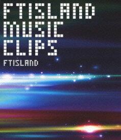 【中古】FTISLAND MUSIC VIDEO CLIPS(外付け特典ポスターなし) [Blu-ray]