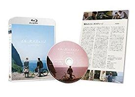 【中古】イル・ポスティーノ オリジナル完全版 [Blu-ray]