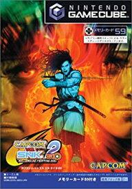 【中古】CAPCOM VS. SNK 2 EO