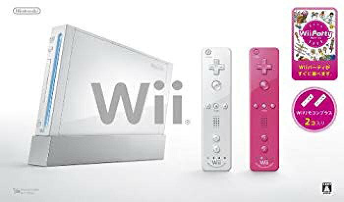 【中古】Wii本体(シロ) Wiiリモコンプラス2個、Wiiパーティ同梱 【メーカー生産終了】