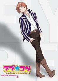 【中古】ラブ★コン DVD BOX volume.2 【完全生産限定版】