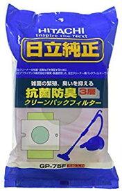 【中古】日立 掃除機 紙パック クリーンパックフィルター GP-75F