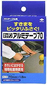 【中古】東洋アルミ アルミテープ シルバー 70mmx1.8m キッチンのすきまをピッタリふさぐ キッチンアルミテープ 2427