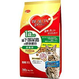 【中古】ビューティープロ キャット 猫下部尿路の健康維持 低脂肪 1歳から フィッシュ味 560g