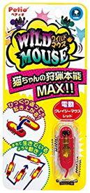 【中古】ペティオ (Petio) 猫用おもちゃ ワイルドマウス クレイジーマウス レッド