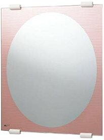【中古】LIXIL(リクシル) INAX 化粧鏡(防錆) カラーミラー Cタイプ グリーン NKF-4941C/308