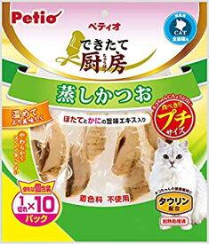 【中古】ペティオ (Petio) 猫用おやつ できたて厨房 キャット 蒸しかつお プチ 1切れ×10パック