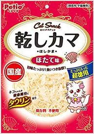 【中古】ペティオ (Petio) 猫用おやつ キャットSNACK 乾しカマ ほたて味 120g