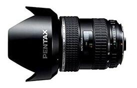 【中古】PENTAX 標準~中望遠ズームレンズ FA645 45-85mmF4.5 645マウント 645サイズ・645Dサイズ 26725