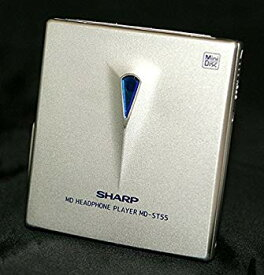 【中古】SHARP シャープ MD-ST55-S アークティックシルバー ポータブルMDプレーヤー(MD再生専用機/MDウォークマン)