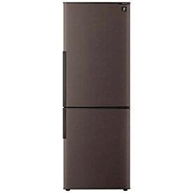 【中古】シャープ プラズマクラスター搭載 冷蔵庫 270L(幅54.5cm) 大容量ボトムフリーザー ブラウン系 SJ-PD27D-T
