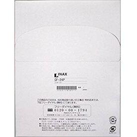 【中古】LIXIL(リクシル) INAX シートペーパー(CF-24専用4つ折りタイプ) 50枚入 CF-24P