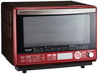 【中古】シャープ 過熱水蒸気オーブンレンジ 2段調理 31L レッド RE-SS10B-R