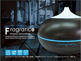 【中古】超音波式 アロマLEDディフューザー フレグランス Fragrance BR-121(カラー:ダークウッド)