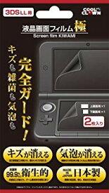 【中古】(3DSLL用)液晶画面フィルム極